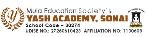 English Medium School, CBSE Pattern